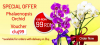 Phalaenopsis Orchid Promotion